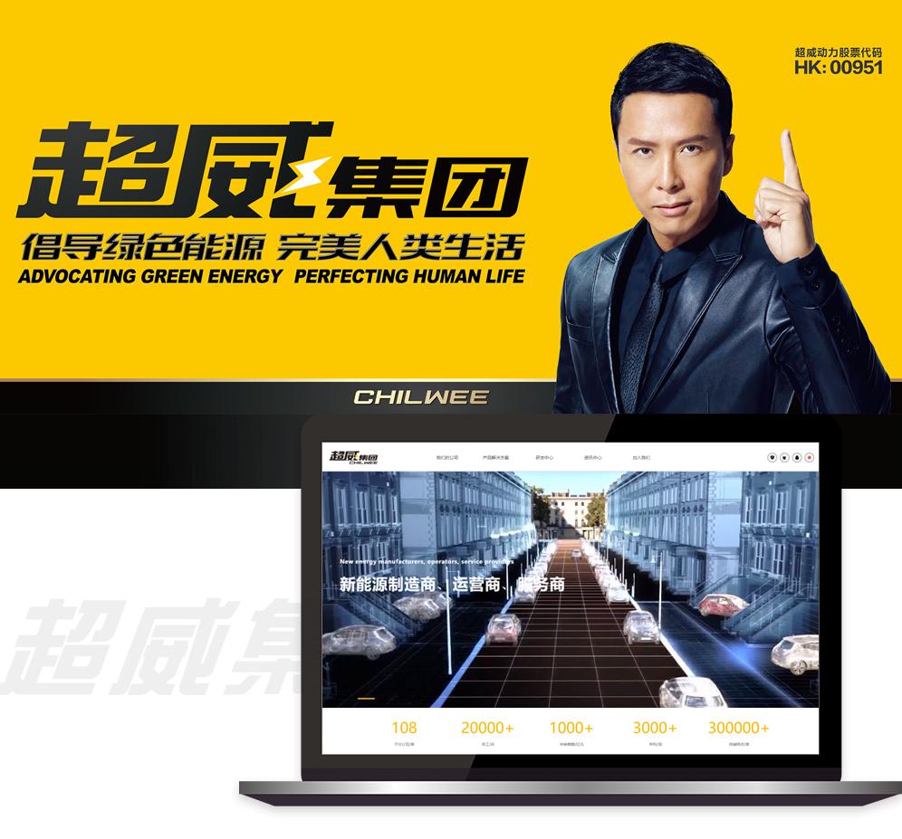 杭州网站建设哪个房子好?细节决定成败,服务诠释价值