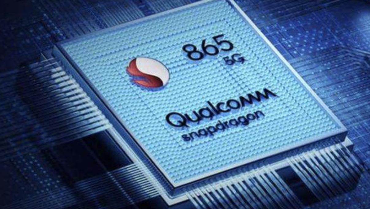 高通骁龙865 5G移动芯片 支持移动端144HZ刷新频率!