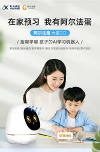 http://www.reviewcode.cn/youxikaifa/128244.html
