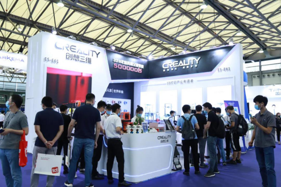 2020TCT亚洲展在沪开幕 创想三维