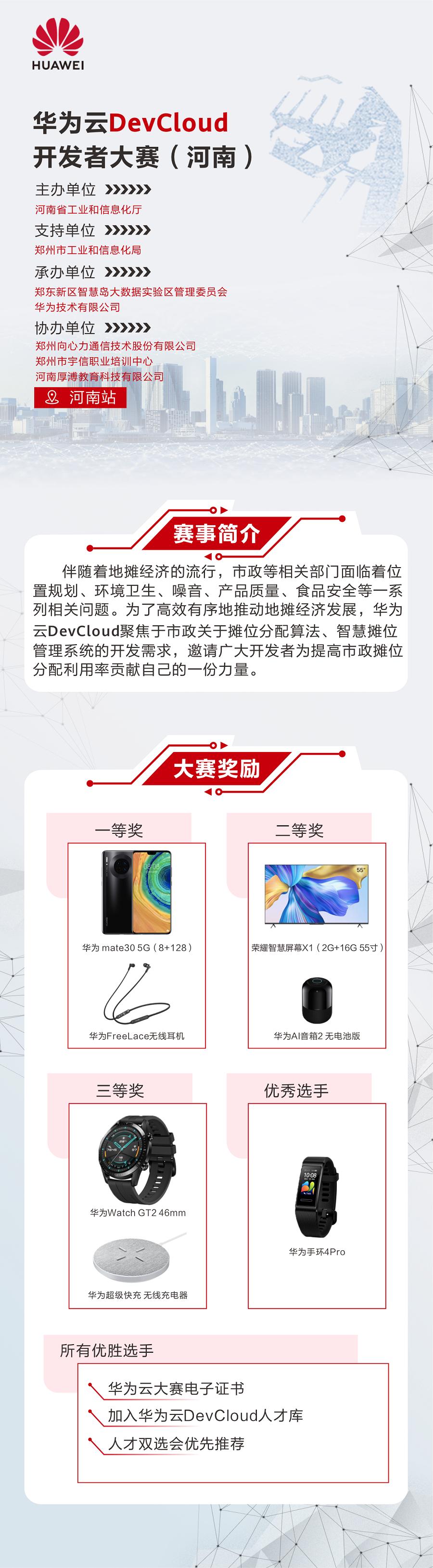 http://www.reviewcode.cn/qukuailian/157630.html