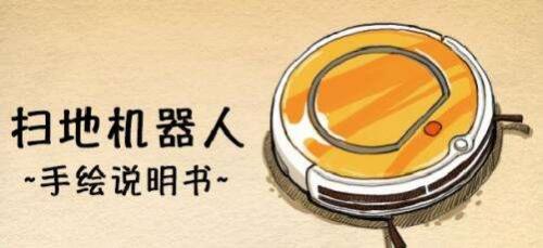 http://www.feizekeji.com/dianxin/462452.html