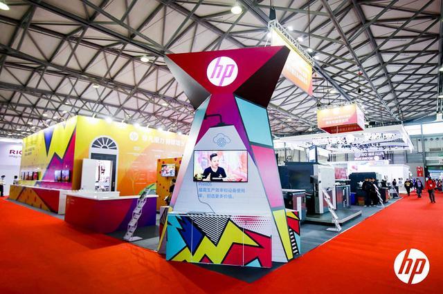 非凡潜力,持续增长:惠普亮相第八届中国国际全印展