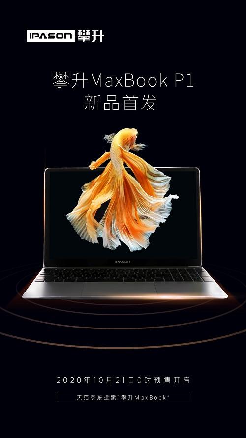 http://www.feizekeji.com/chanjing/465271.html
