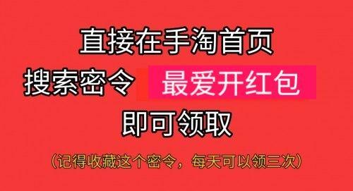 双十一活动最后冲刺:快领取大额京东淘宝天猫双11红包