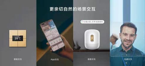 爱回收科技资讯:华为2021春季新品发布会新品早知道-互联网专区