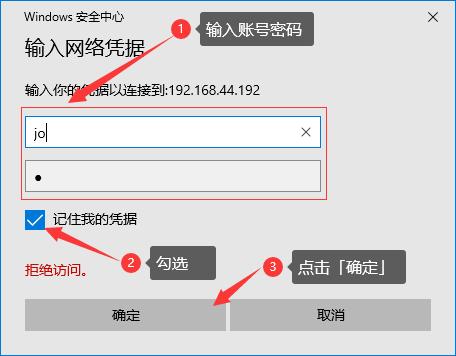搜狐企业网盘绿联私有云存储如何使用 Samba 服务器?-奇享网