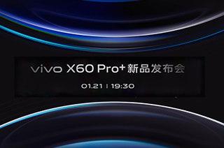 vivo X60 Pro+ 新品发布会