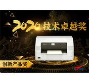 PLQ-50K创新产品奖