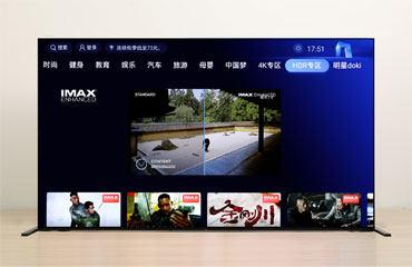 音画体验再创新高度 索尼画谛系列4K OLED智能电视A90J评测