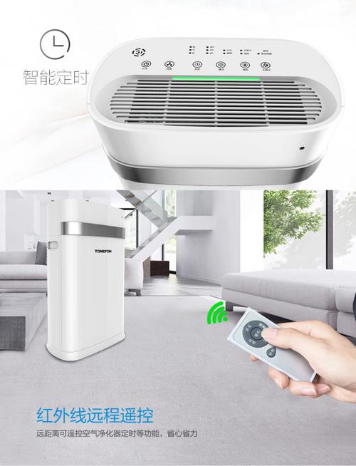 给予空气更多关注 空气净化器哪个牌子好?