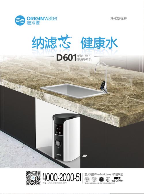 http://www.feizekeji.com/hulianwang/120320.html