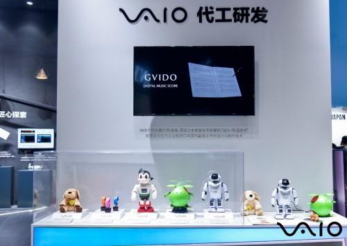 首届进博会日本VAIO参展 带来高品质商务笔记本使用新体验