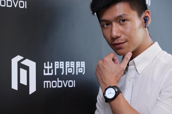 出门问问携最新AI可穿戴产品惊艳亮相祖国宝岛台湾 引起广泛关注