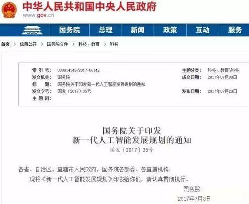 http://www.reviewcode.cn/yunjisuan/26926.html