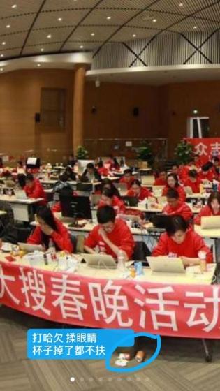 百度程序员成新晋国民老公:都是参加过9亿大项目的人