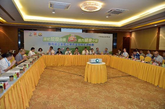 http://www.china-sfj.com/fujianxinwen/6142.html