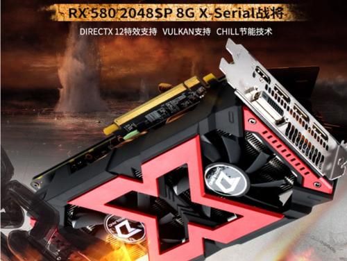 对于甜品级的RX 580 2048SP显卡
