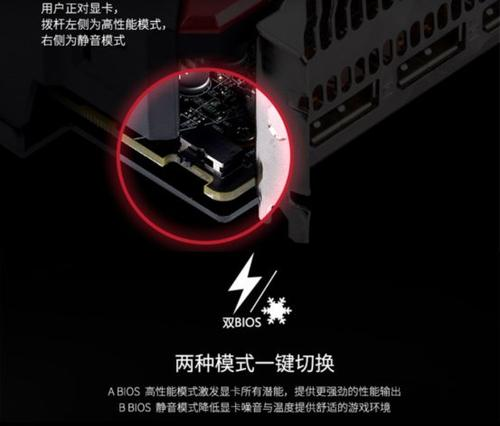 8G大显存更舒服,迪兰RX580 2048sp畅玩单机游戏