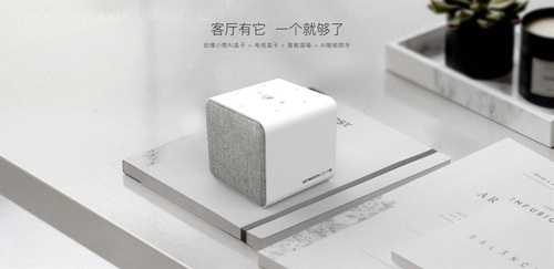 """小度与创维双剑合璧 创维小度AI盒子将成""""全家新宠""""ag环亚集团"""