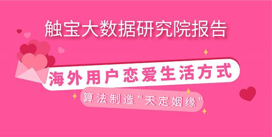 http://www.weixinrensheng.com/kejika/300177.html