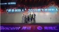 2019 諾貝爾經濟學_2019數博會明日開幕,華為高科技產品將在會議期間首發