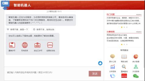 http://www.110tao.com/zhifuwuliu/43371.html