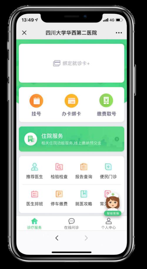 http://www.xqweigou.com/kuajingdianshang/38144.html