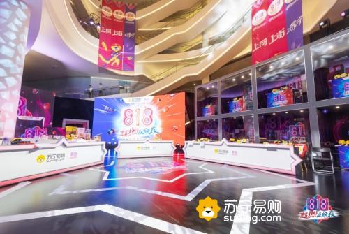 他们都将于8月17日本地空升南京苏宁总部2021年1月22日直播福利海报插图(2)