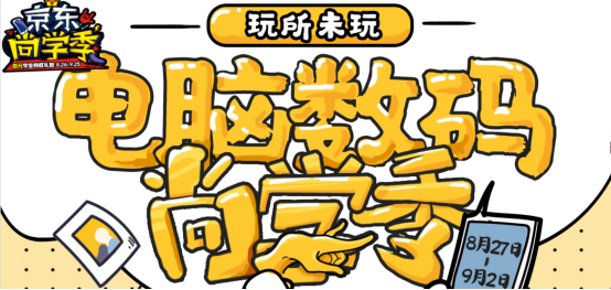 /shumaguangdian/436909.html