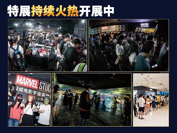 中秋好去处!上海漫威展限时特惠来啦,尚有逛展时机等你!