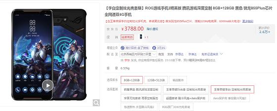 http://www.lianjia99.com/hulianwang/187213.html