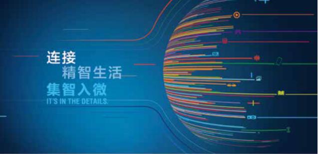 爱普生发布全新B2C战略及解决方