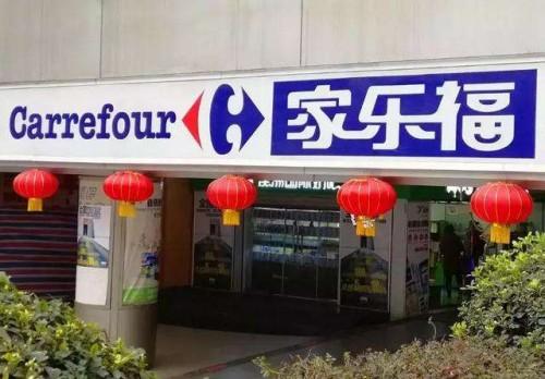 """70年时代变迁,零售服务美好生活背后的""""劳模""""企业 沛县求职网"""