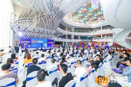 2019智慧城市创新创业大赛全国30强出炉,总决赛将于10月举行