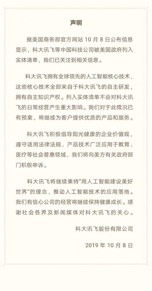 http://www.feizekeji.com/youxi/211047.html