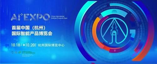 http://www.feizekeji.com/chanjing/215410.html