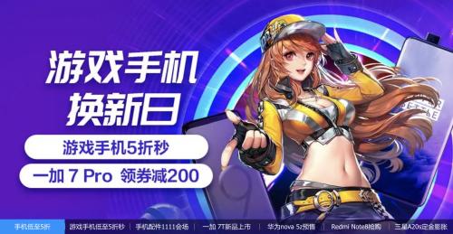 http://www.xqweigou.com/dianshangB2B/69329.html