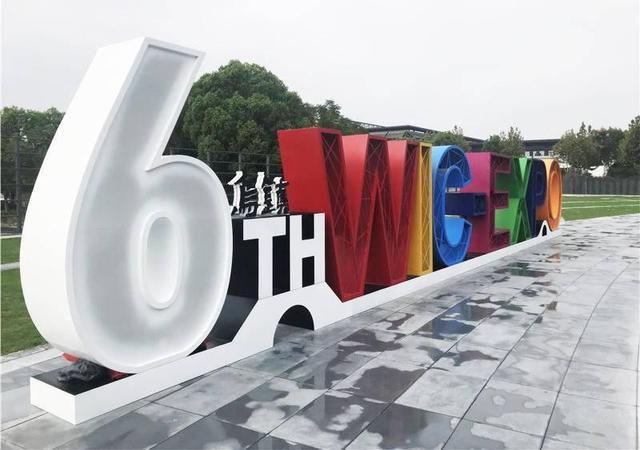 南通巡游景点_又拍云亮相天下互联网大会,用边缘竞赛争持助推数字经济