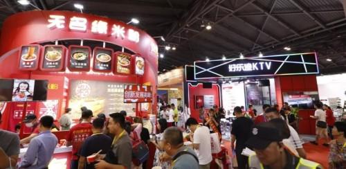 吃喝玩乐中发现商机,中国加盟产业博览会