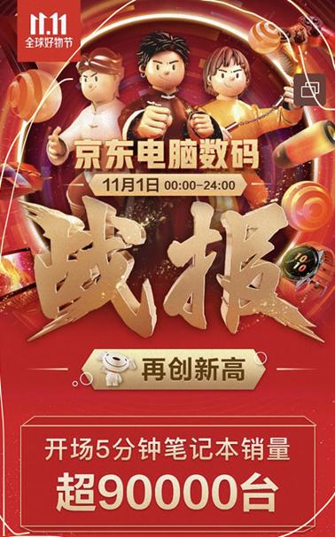 http://www.eikgle.live/chanjing/230216.html
