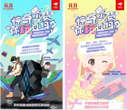 http://www.xqweigou.com/dianshangshuju/73313.html