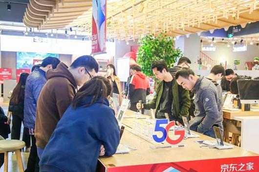 京东之家京东专卖店展示5G体验魅力,亮相移动大会引关注