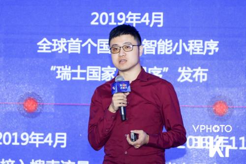 2019WISE新经济大会:百度智能小