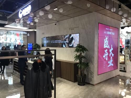海尔衣联网1号店开业,MAXHUB助力家居零售数字化