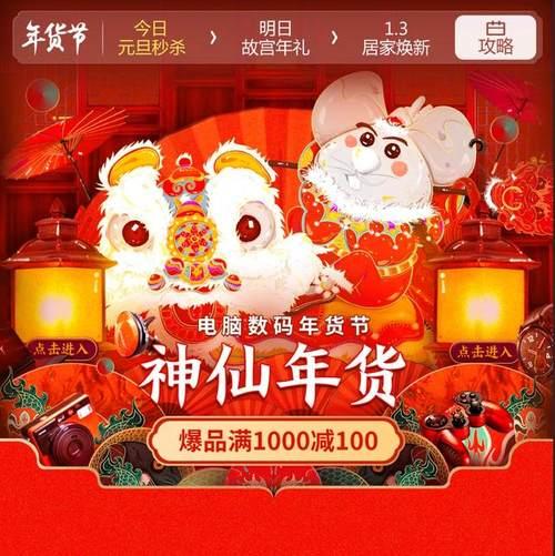 http://www.shangoudaohang.com/shengxian/292290.html