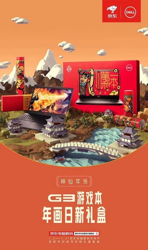 http://www.xqweigou.com/kuajingdianshang/99825.html