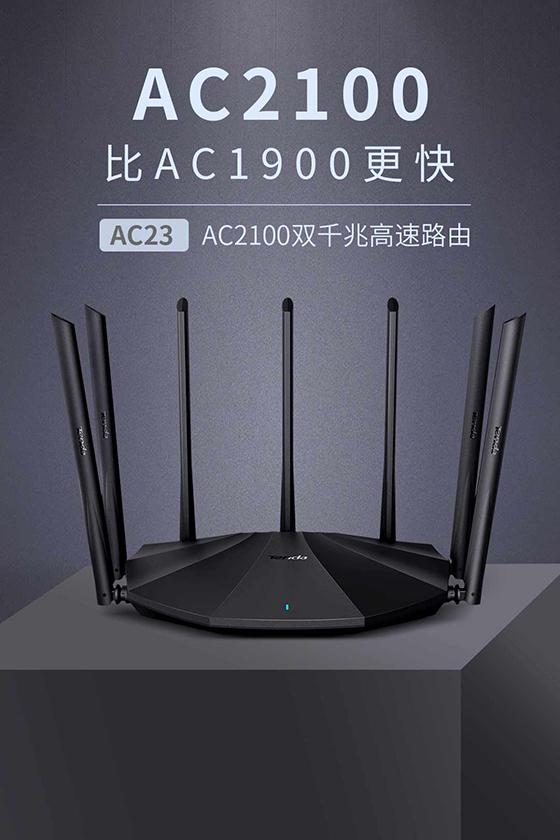 AC23 线上手机BANNER.jpg
