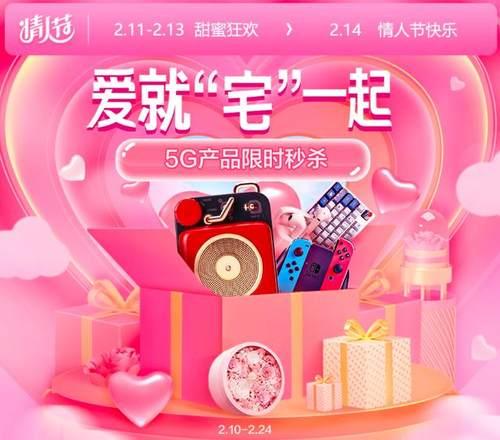 http://www.feizekeji.com/youxi/317113.html