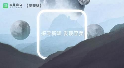 APP福音,OPPO软件商店千万级推广资源免费申请